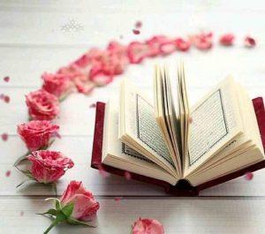 تربیت فرزندان قرآنی