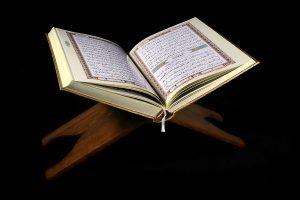 آموزش قرآن کریم و نهج البلاغه