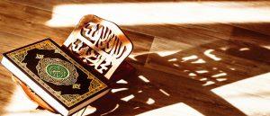 از ثمرات برپایی رقابتهای بینالمللی قرآن
