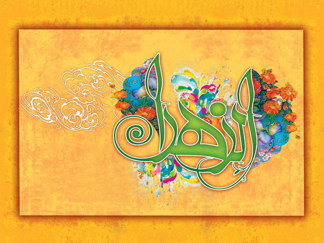 نقش حضرت زهرا در نبردهای صدراسلام