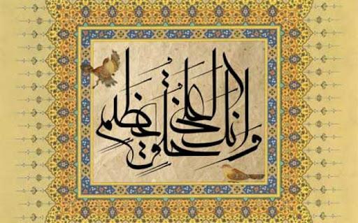 صفحه اصلی - موسسه قرآن و نهج البلاغه کانال جامع دو نور در ایتا: https://eitaa.com/twonoor کانال جامع دو نور در تلگرام: https://t.me/twonoor