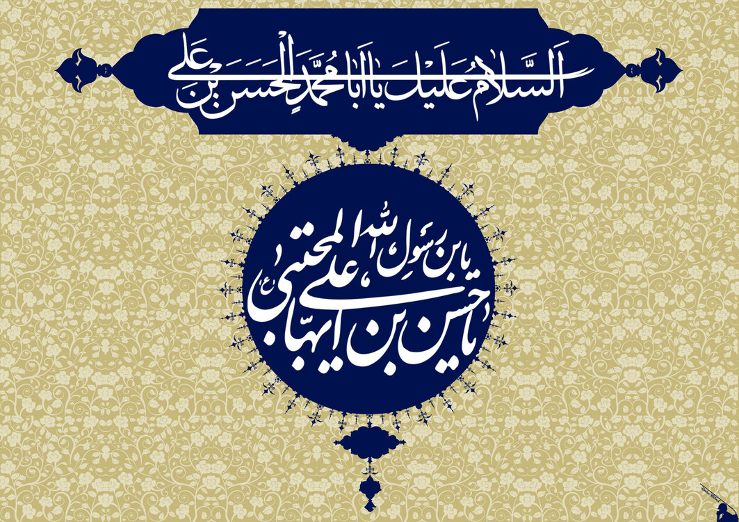 سخنان امام حسن درباره صلح با معاویه