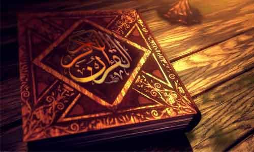 سیمای حضرت علی علیه السلام در قرآن