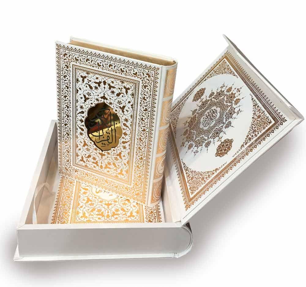 برکات دنیوی تلاوت قرآن