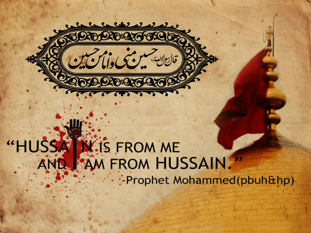 خواب امام حسین علیه السلام