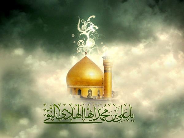 نگاهی بر زندگی امام هادی علیه السلام