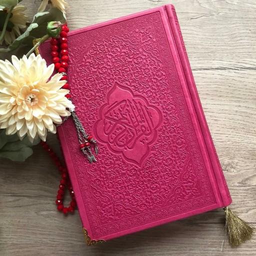 سهولت حفظ قرآن