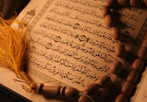 مهجوریت قرآن و اهل بیت ع