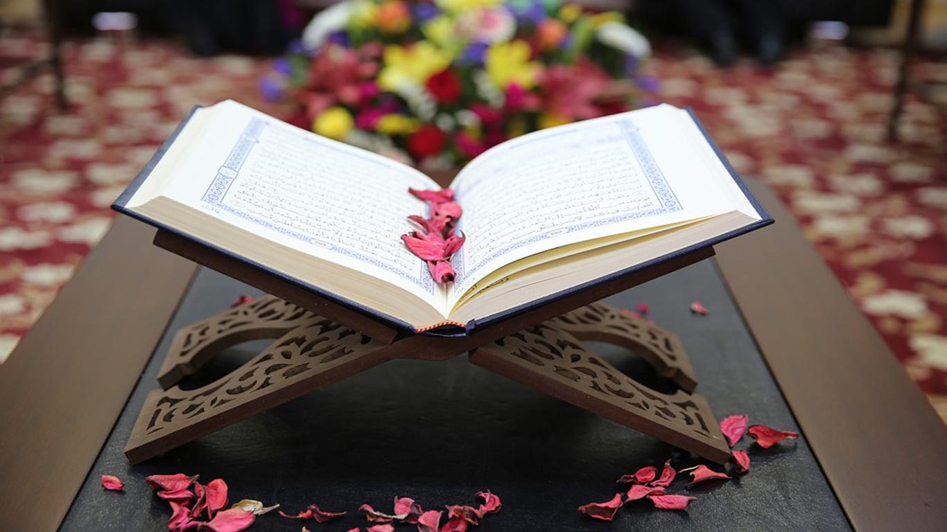 احترام به قرآن