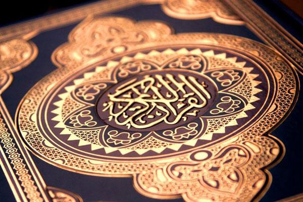 مثالهای قرآن