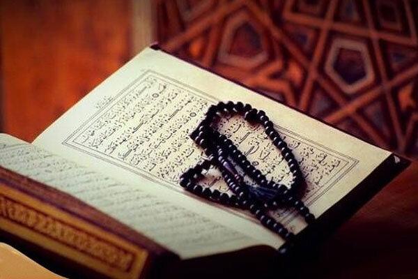روش برداشت از قرآن-1