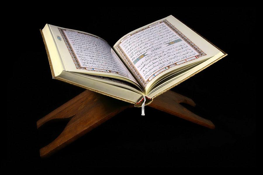 آیات قرآن درباره امام حسین علیه السلام