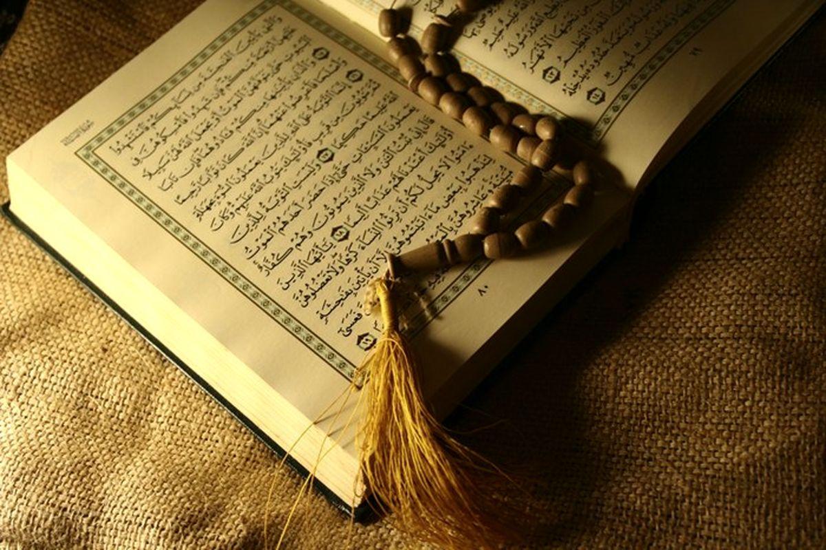 سجده در قرآن کریم -1