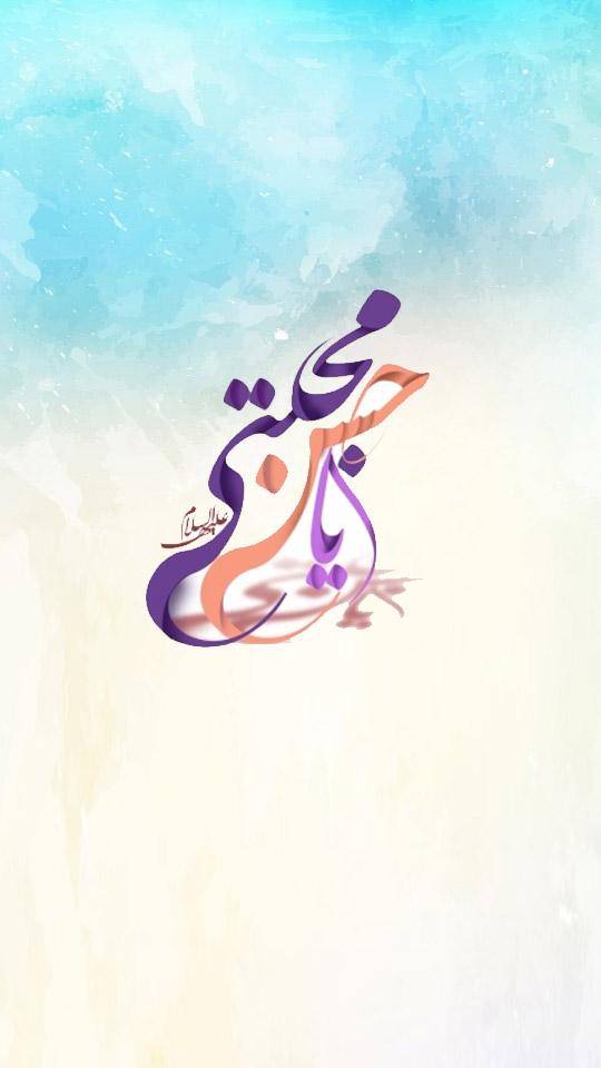 وصیت نامه امام حسن علیه السلام
