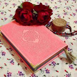 وسایل حفظ قرآن
