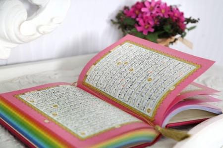 چگونه قرآن بخوانيم؟6