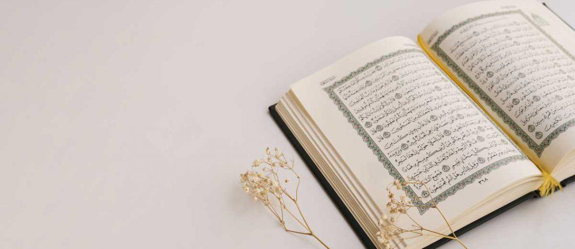 تربيت 2 ميليون حافظ قرآن