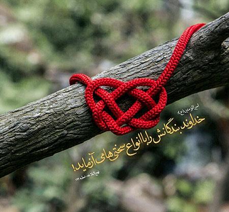 نمادی از رحمت و محبت