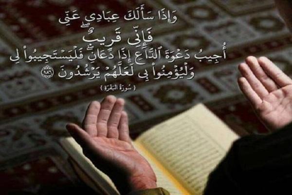 دعا نكردن گناهي بزرگ محسوب ميشود
