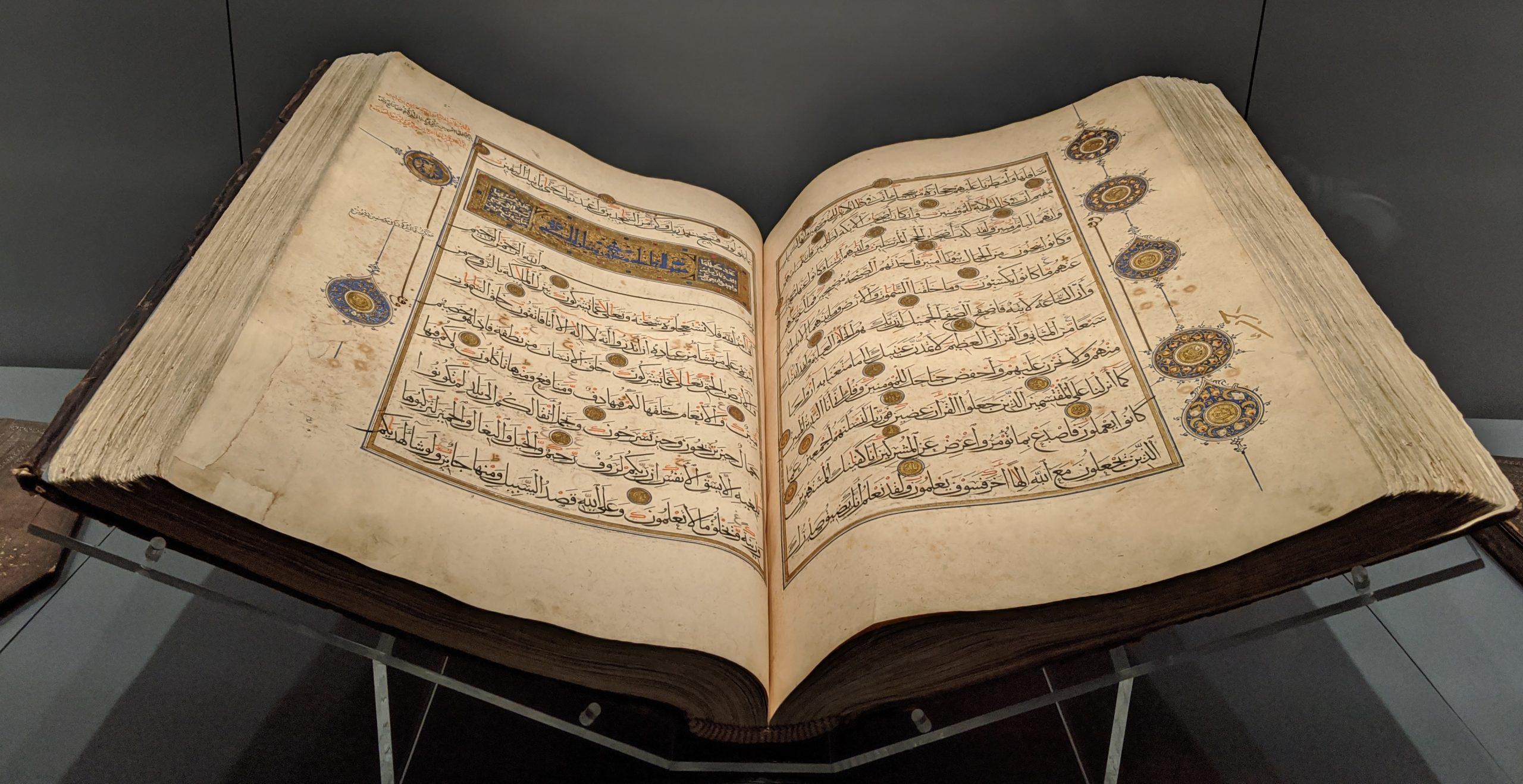 اسباب نزول سوره و آیات قرآن