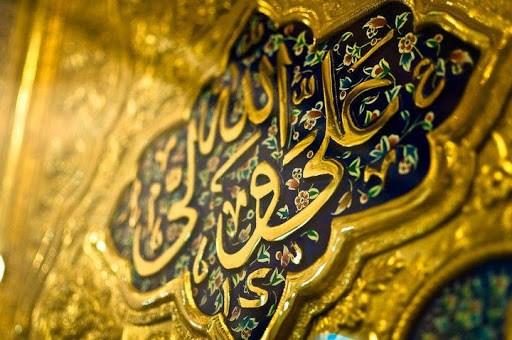امیرالمؤمنین علیه السلام و نماز