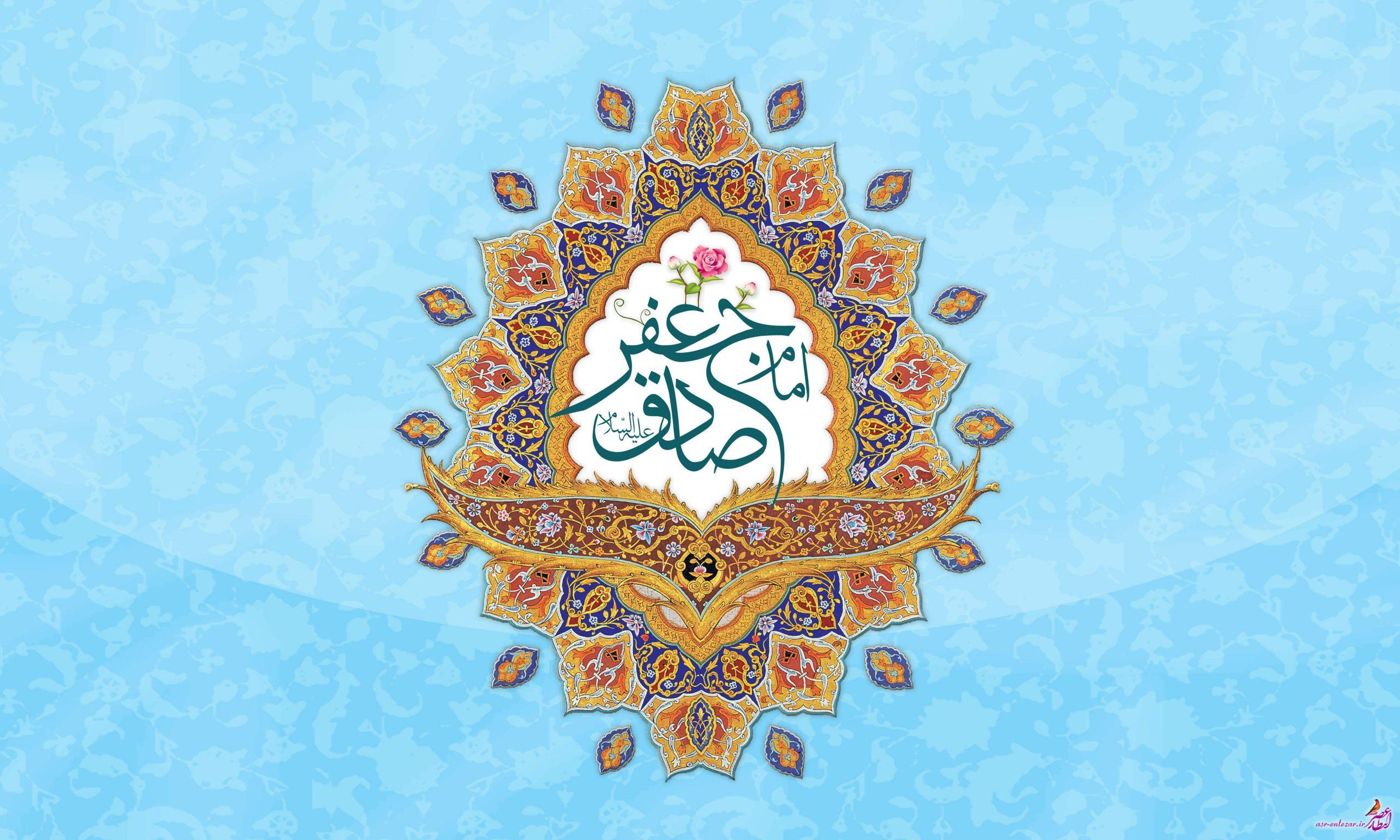 وصیت های خوانده نشده از امام صادق علیه السلام