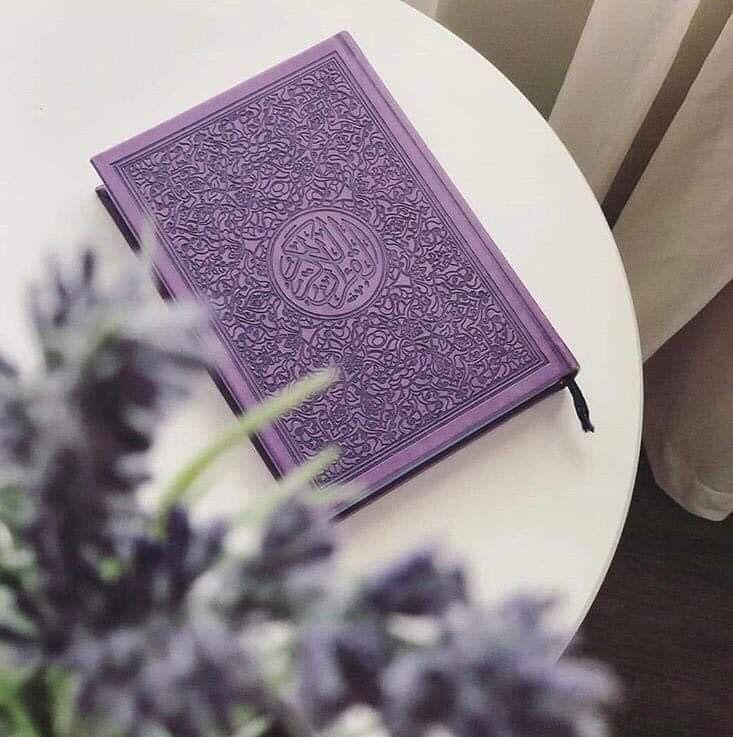 چهارمین دوره مسابقات قرآن