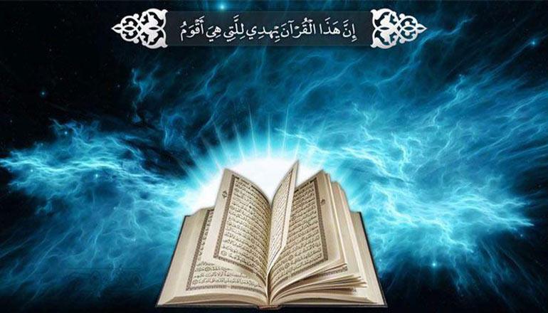 بیست و پنجمین دوره نمایشگاه قرآن