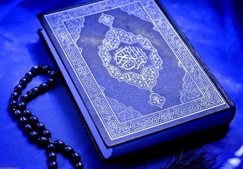 زمان ها در قرآن