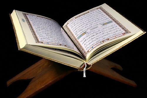 4 نکته درباره قرآن