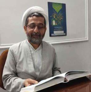 ترجمه و مفاهیم قرآن و نهج البلاغه